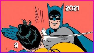ТЕСТ НА ПСИХИКУ/ 929 СЕКУНД СМЕХА/ЛУЧШИЕ ПРИКОЛЫ ЗА ФЕВРАЛЬ 2021 РЖАКА/ПОПРОБУЙ НЕ СМЕЙСЯ! BEST COUB