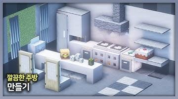 Download Minecraft Kitchen Tutorials Mp3 Free And Mp4