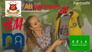 видео Одежда для мальчиков