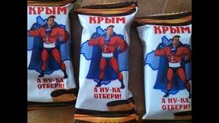Записки украинской националистки из Крыма