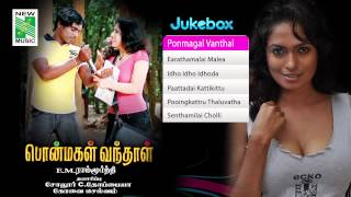 ponmagal vandhal | Tamil Movie Audio Jukebox | (Full Songs)