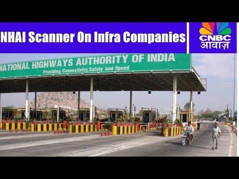 infra-कंपनियों-पर-nhai-की-सख्ती-|-आवाज़-समाचार-|-4th-nov-|-cnbc-awaaz
