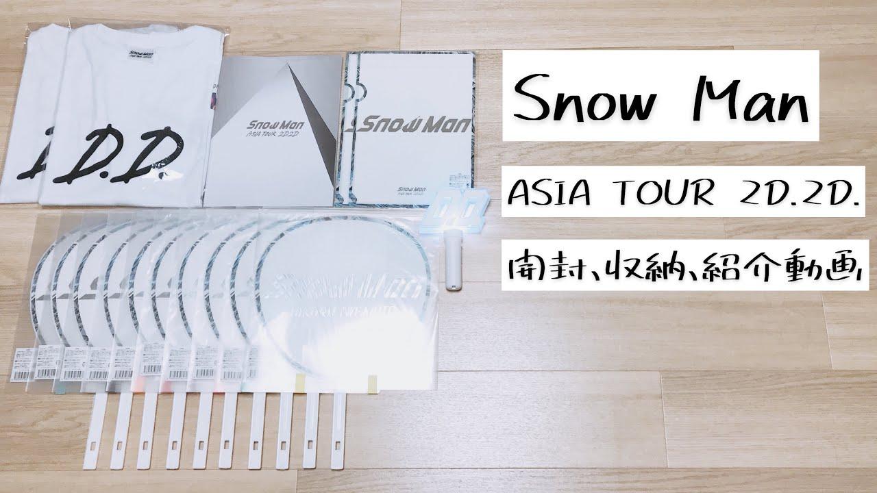 アジア ツアー スノーマン