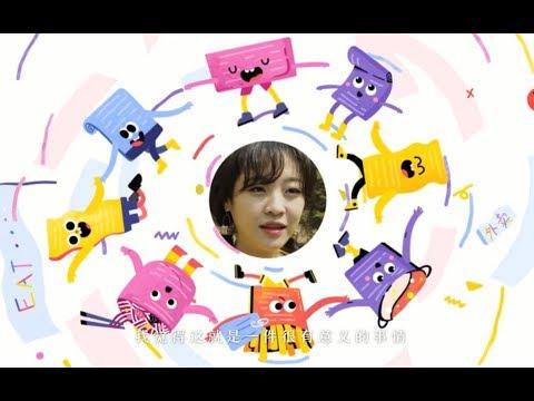 【大胃王mini】大胃王一年吃24万外卖,治愈厌食症患者,小吃店老板实名找她做孙女!