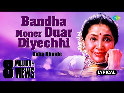 Bandha Moner Duar Diyechhi Lyrical   বন্ধ মনের দুয়ার দিয়েছি খুলে   Asha Bhosle