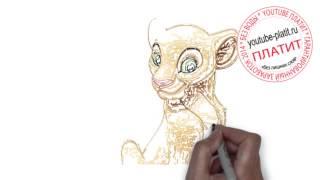 Король лев онлайн  Как легко рисовать король дев карандашом(Король лев мультфильм. Как правильно нарисовать короля льва онлайн поэтапно. На самом деле легко и просто..., 2014-09-18T15:00:24.000Z)
