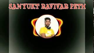 NEW SANYUKT RAVIWAR PETH KOLHAPUR __ MIX BY DJ MUBIN __ 2019 NEW SONG