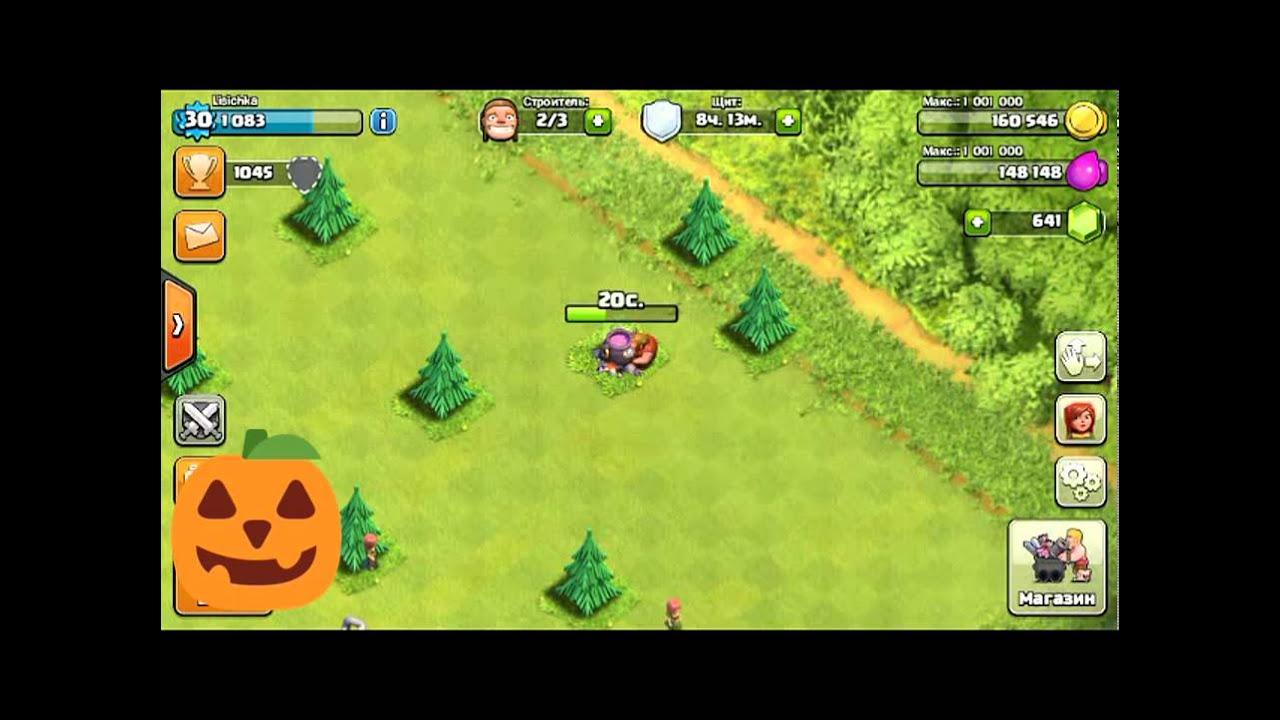 Что дает хэллоуинское надгробие в clash of clans Мраморный голубь Терек