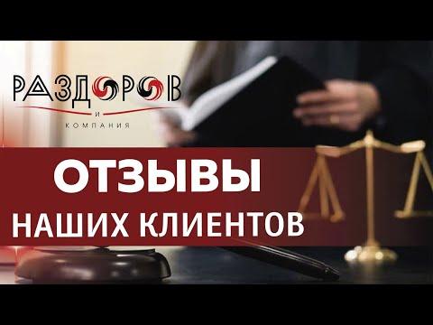Отзыв клиента, прошедшего процедуру банкротства физических лиц: Манукьян Л.А. Дело А53-29149/18