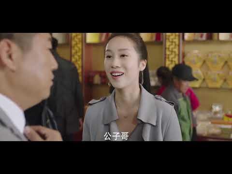 最新推荐:2019华语电影|讷殷之恋|HD1080P|中字完整版全集超清免费在线播放-TV大陸熱劇