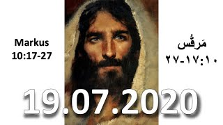 IEC Farsi Church Live Stream 19/07/2020 کلیسای فارسي