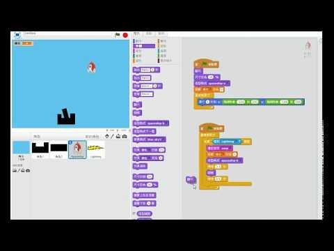 [Scratch教學]簡單易學的Scratch程式設計40_射擊飛機