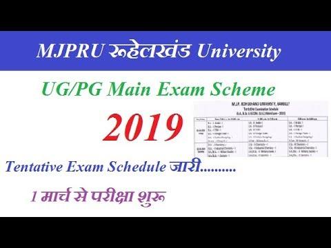 MJPRU Date Sheet 2019 || BA BSc BCom MA MSc MCom Main Exam Scheme