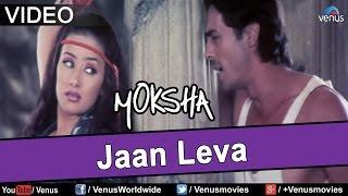 Jaan Leva (Moksha)