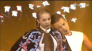 2016-12-28 蔡依林 Jolin Tsai -《PLAY我呸》Live@I DO 致愛北京演唱會