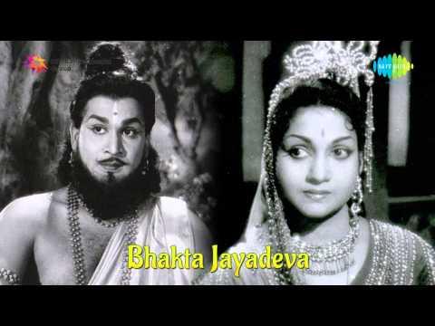 Bhakta Jayadeva | Pralaya Payodhijale song