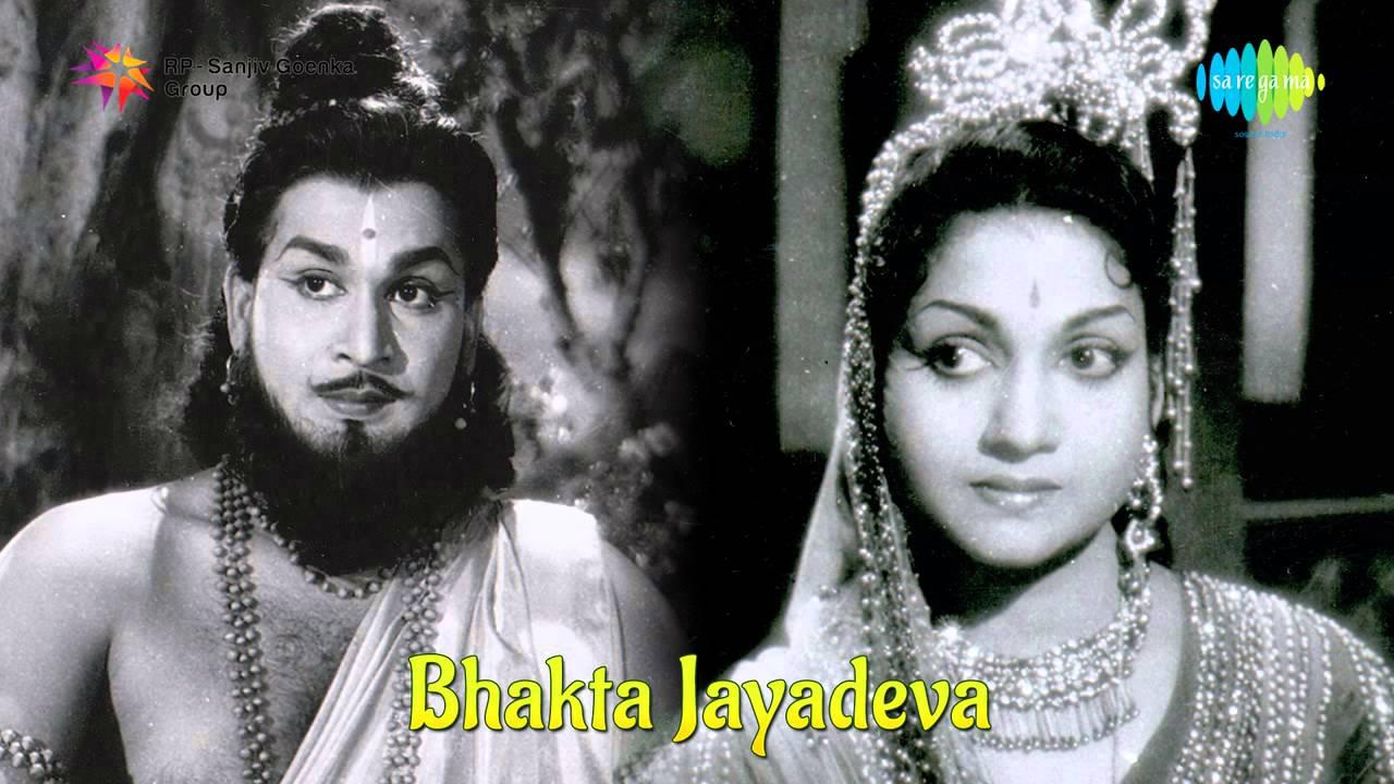 Image result for bhakta jayadeva