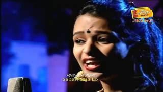 Banaste Dakila Gaja 2.0 (Raja Song)