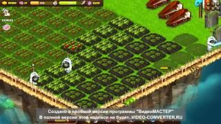 быстрая прокачка в игре Зомби ферма ВКонтакте !!!