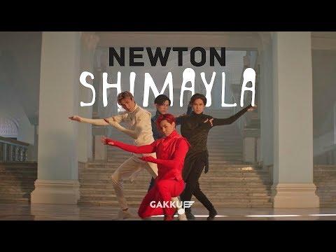Newton - Shimayla