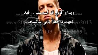 ترجمة أغنية أمنيم Eminem Survival نزلت قبل أمس 14-8-2013