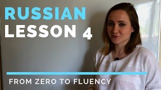 Russian lessons – Lesson 4 – Russian nouns gender