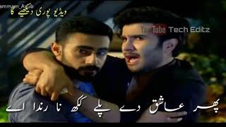 Khaani episode 29th or 30th Full Ishq awalra Promo   Heart Touching status HD