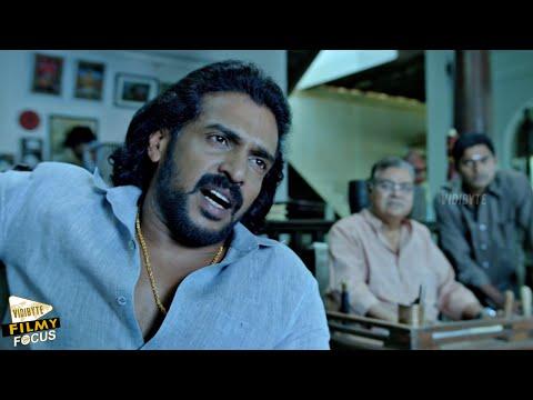 S/o Satyamurthy Upendra Dialouges Scene ll Allu Arjun, Samantha, Nithya Menen, Ali