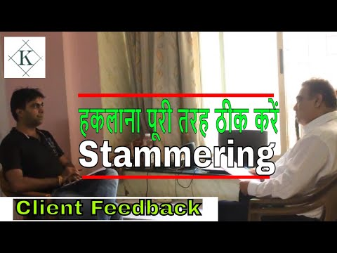 STAMMERING CURED  Client Review BY KAILASH MANTRY