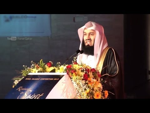 Divine Light For Living Right - Mufti Menk - Doha Islamic Convention 2013