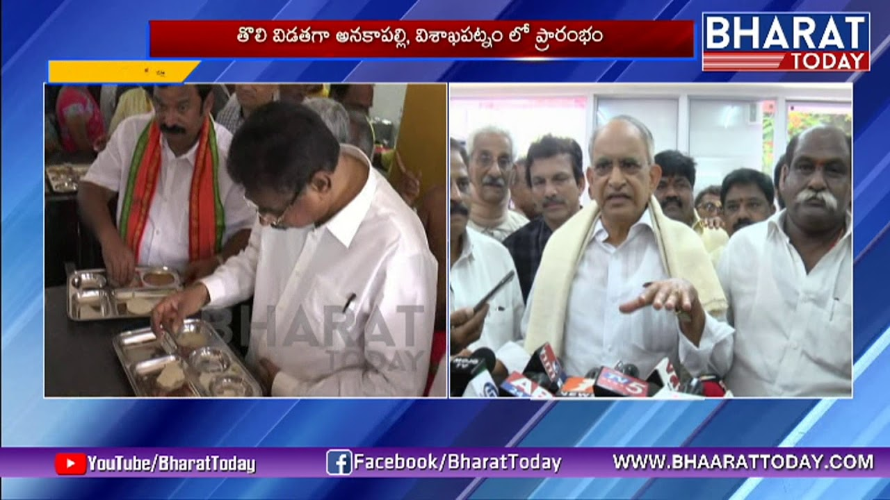 ap-news-anna-cantees-tdp-cadre-benefits-by-anna-ca