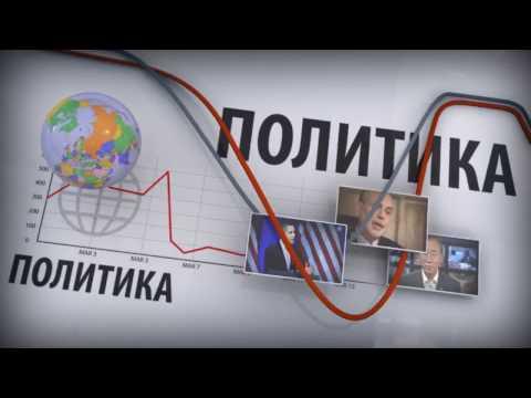 российский банк развития