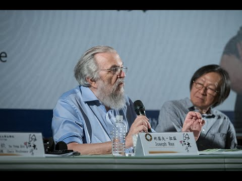 2018 Tang Prize Masters' Forum - Rule Of Law - Joseph Raz