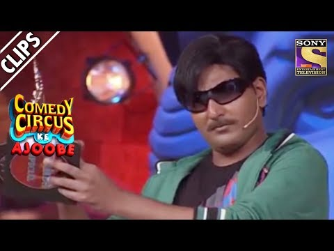 Mobin Gets An Award For Acting | Comedy Circus Ke Ajoobe