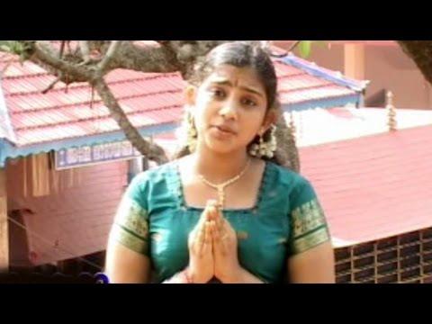Malayalam Religious Song - Amma En Kannaki | Simila Menon | Kodungallur Devotional Songs