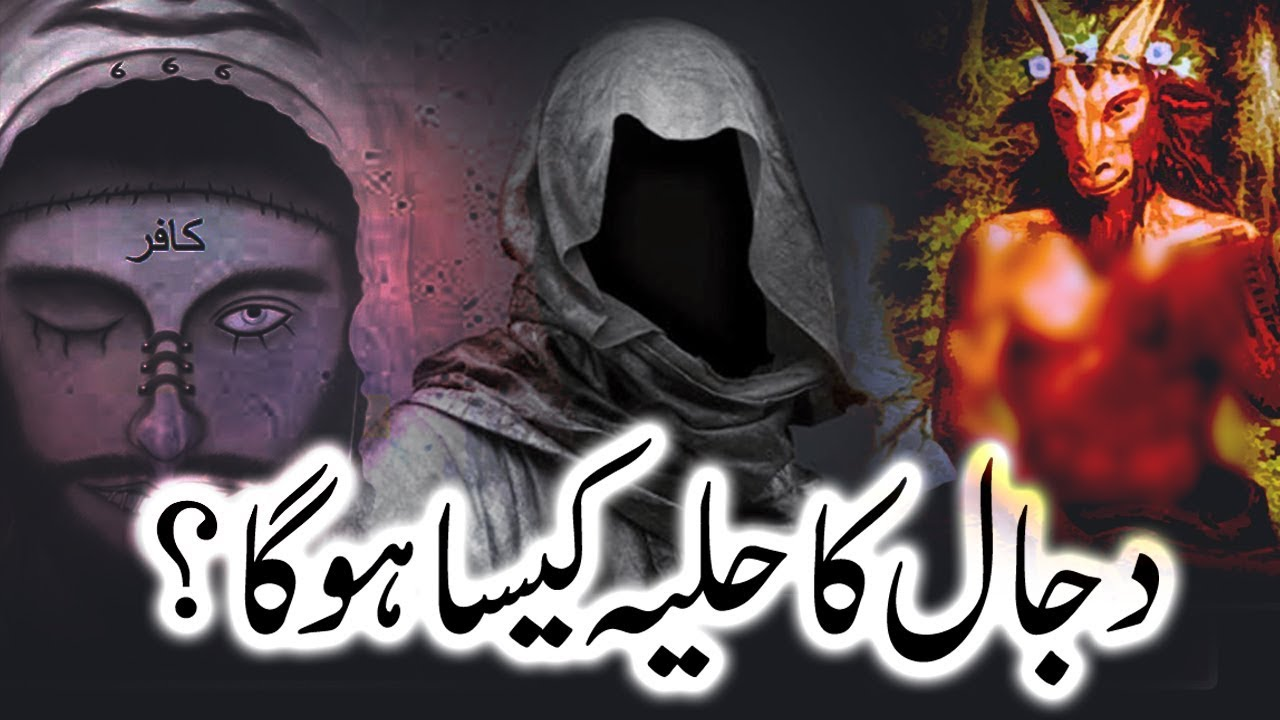 Cover of quot63367477 al fauzul kabeer by shaykh shah waliullah