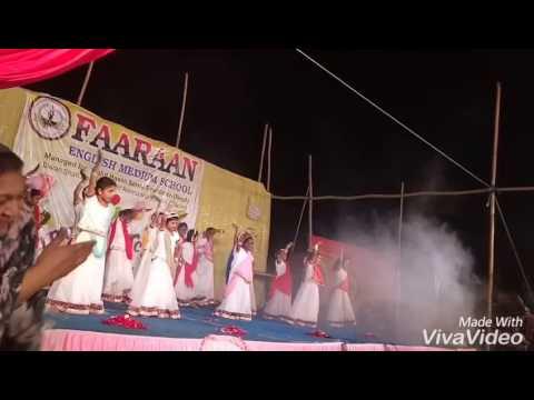 Yeah Har Kadam par Dharti Badle Rang