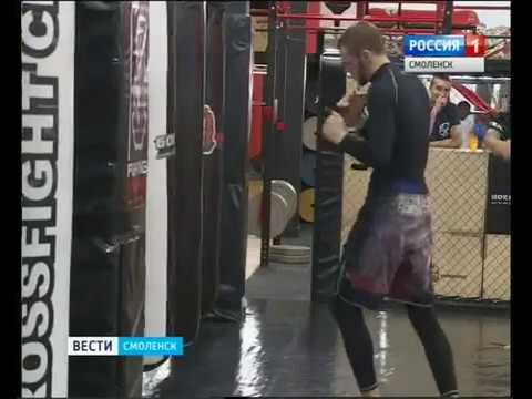 Смоленский боец готовится к «Эре Чемпионов»