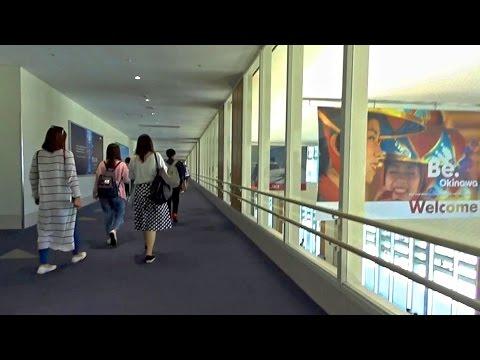 沖繩那霸機場入境 Naha Airport,