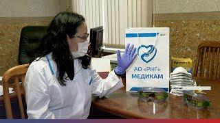 Новостной выпуск в 09:00 от 30.12.20 года. Информационная программа «Якутия 24»