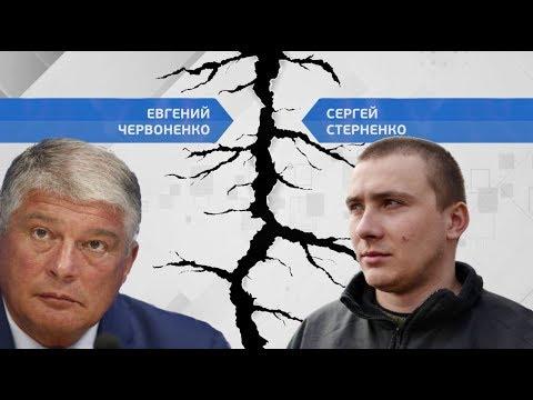 Дебаты на Думской. Евгений Червоненко VS Сергей Стерненко, 05.12.2017