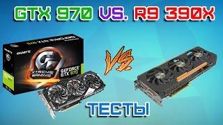 Выстоит ли GTX 970 Xtreme Gaming против AMD 390X?