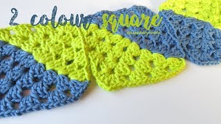 Today I show you a colour variation on the traditional granny square. This pattern can be increased by following the pattern shown and if you make lots of ...