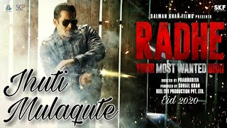 dabang-3-atif-aslam-jhuti-mulaqate-song-upcoming-salman-khan-bollywood-song-leaked
