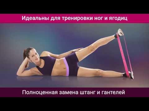 Резинки для фитнеса 5 шт. купить в Североморске