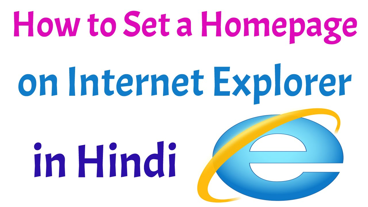 How To Set A Homepage On Internet Explorer In Hindi By Technical