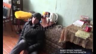 В Омске мужчина убил свою невесту
