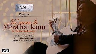 Na Jaane Tu Mera Hai Kaun | Official Music | Digvijay Singh Pariyar | New Indipop