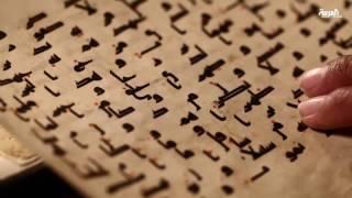 السعودية حملت اللغة العربية على أكتافها وأوصلتها إلى بلاد السند والهند