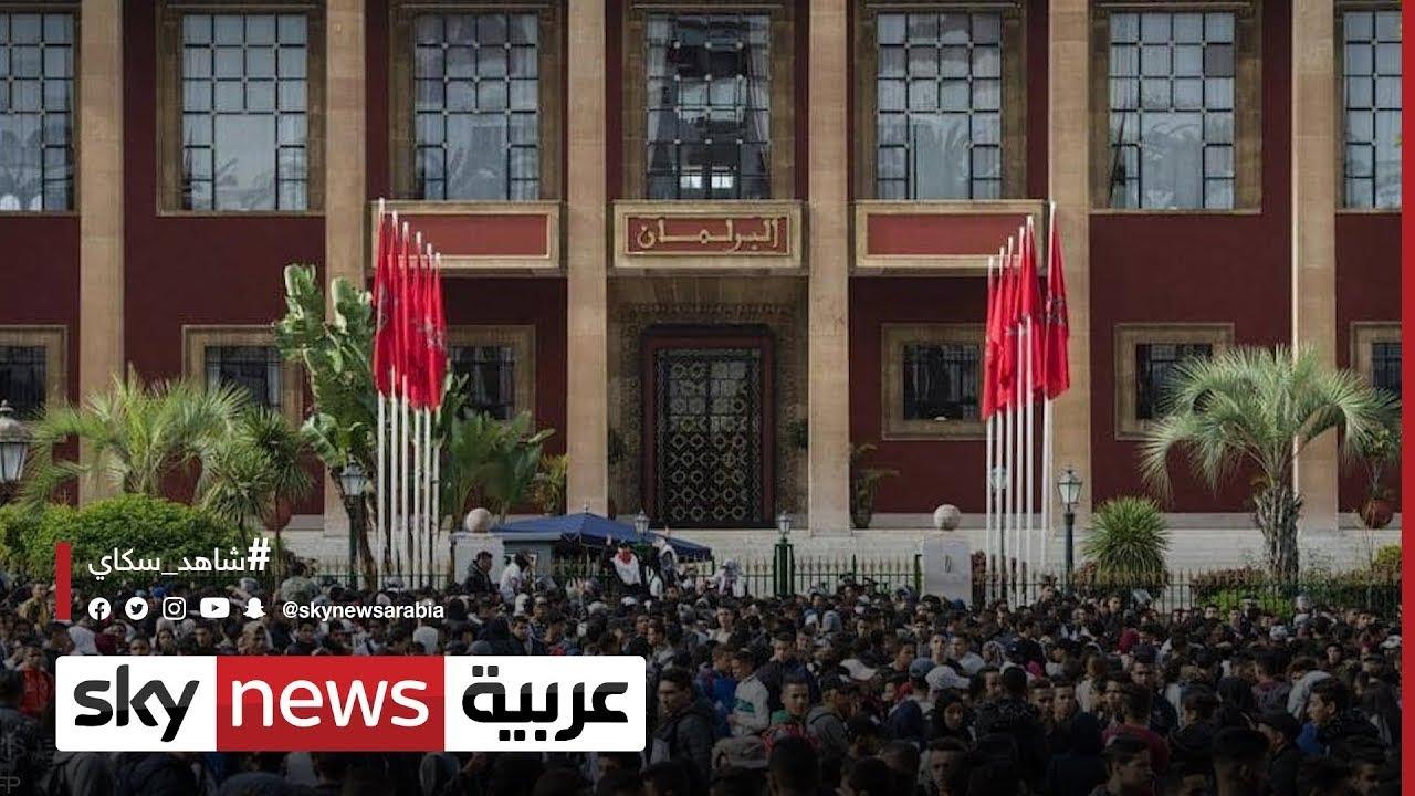 المغرب/النقابات تنتظر تنفيذ الحكومة الجديدة لإصلاحات اجتماعية  - 06:54-2021 / 9 / 17